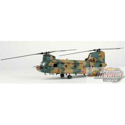 Kawasaki CH-47J Chinook JASDF 12th Helicopter Unit 1/72 Forces of Valor 821004B Passion Diecast