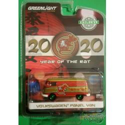 Volkswagen Type 2 Panel Van - 2020 Year of the Rat - Chinese Zodiac -  Hobby Exclusive 1/64 Greenlight 30081